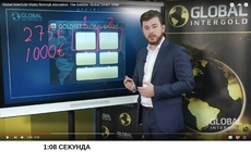 Why is GoldSet Global SMART worth your attention? Vitaly Borovyk knows
