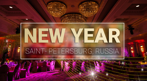 The New Year celebration with Global InterGold in Saint Petersburg
