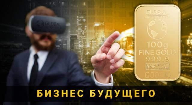 Бизнес будущего: что ждет нас завтра?